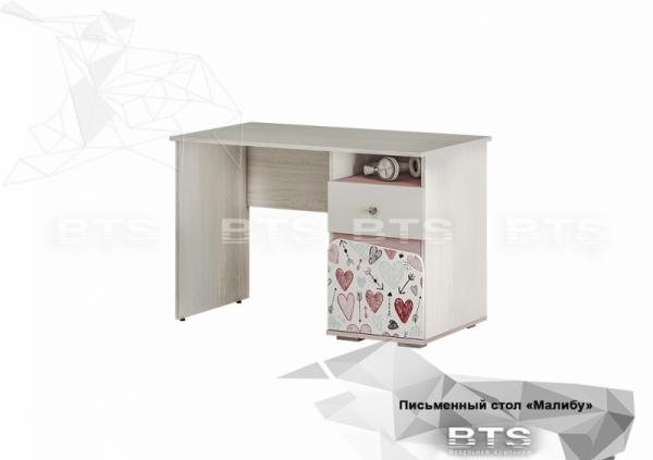 Малибу Письменный стол (ПС-04)