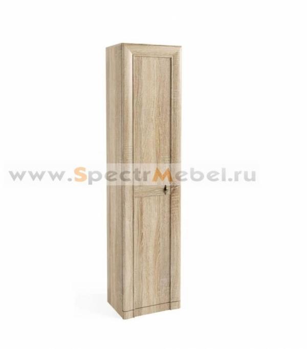 Шкаф для белья 480х355х2016
