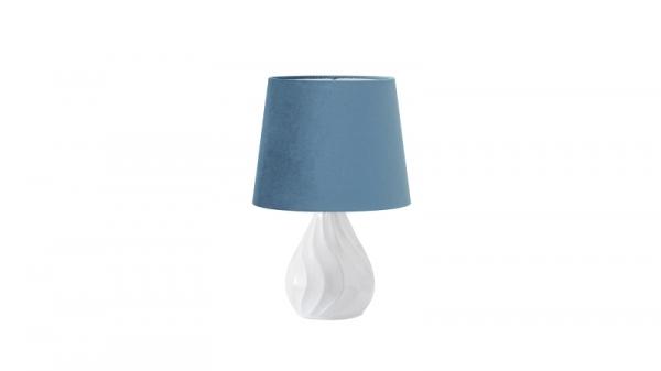 Лампа с конусным абажуром CHARLIZE
