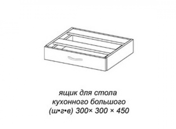 Ящик для стола KO0280