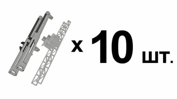 Набор из 10-ти комплектов доводчиков